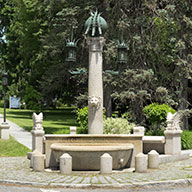 Battell Fountain